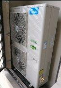 家用中央空调(美的多联机)英超视频免费直播